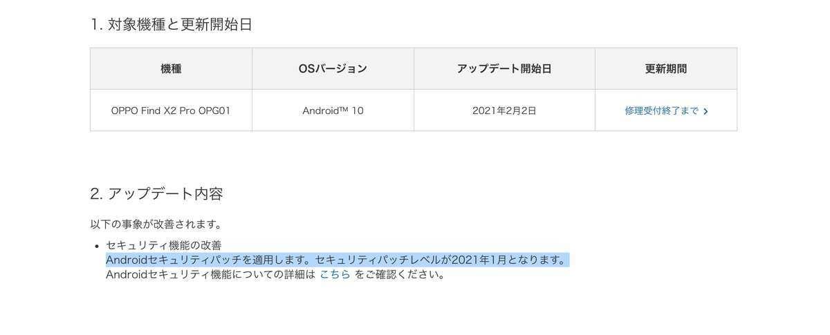 f:id:Azusa_Hirano:20210211115158j:plain