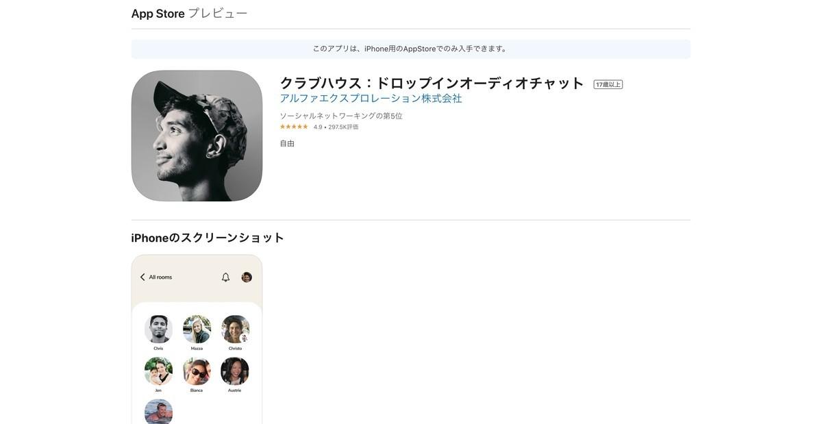 f:id:Azusa_Hirano:20210220001052j:plain