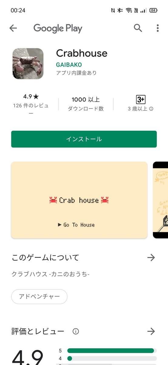 f:id:Azusa_Hirano:20210220002611j:plain
