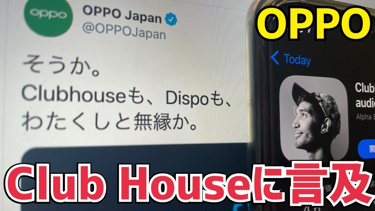 f:id:Azusa_Hirano:20210220004610j:plain