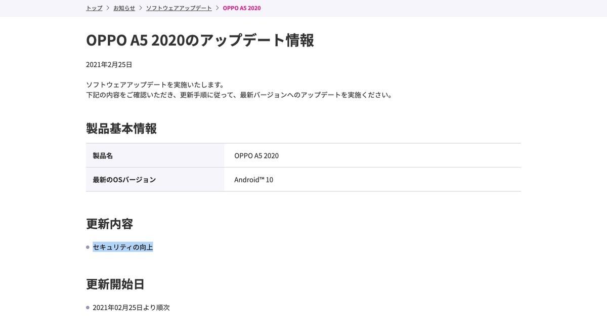 f:id:Azusa_Hirano:20210226081148j:plain