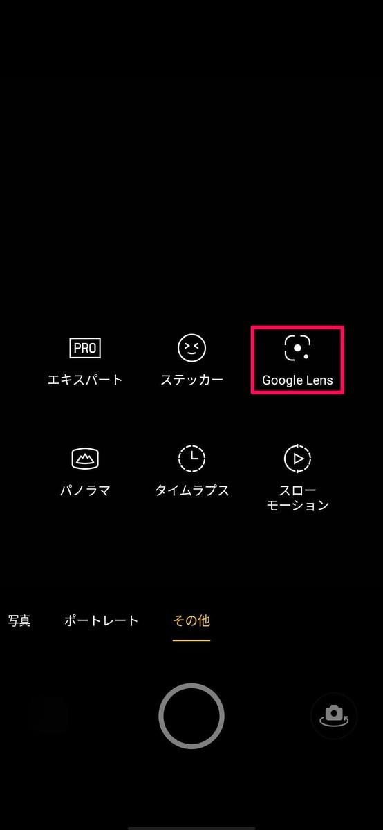 f:id:Azusa_Hirano:20210304130933j:plain