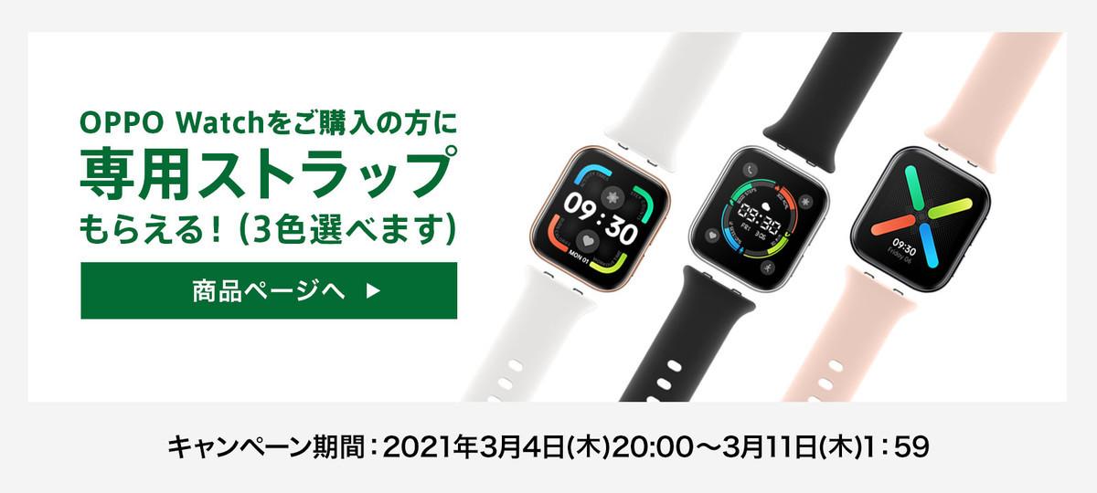 f:id:Azusa_Hirano:20210305013824j:plain