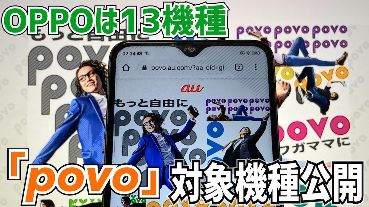 f:id:Azusa_Hirano:20210306024020j:plain