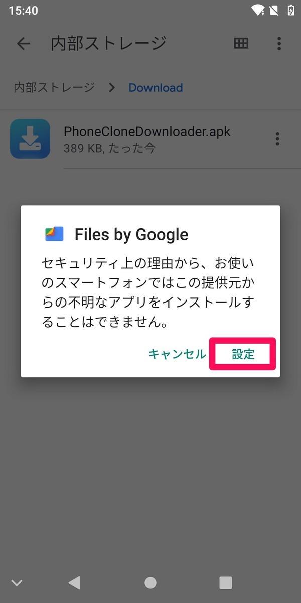 f:id:Azusa_Hirano:20210306161159j:plain