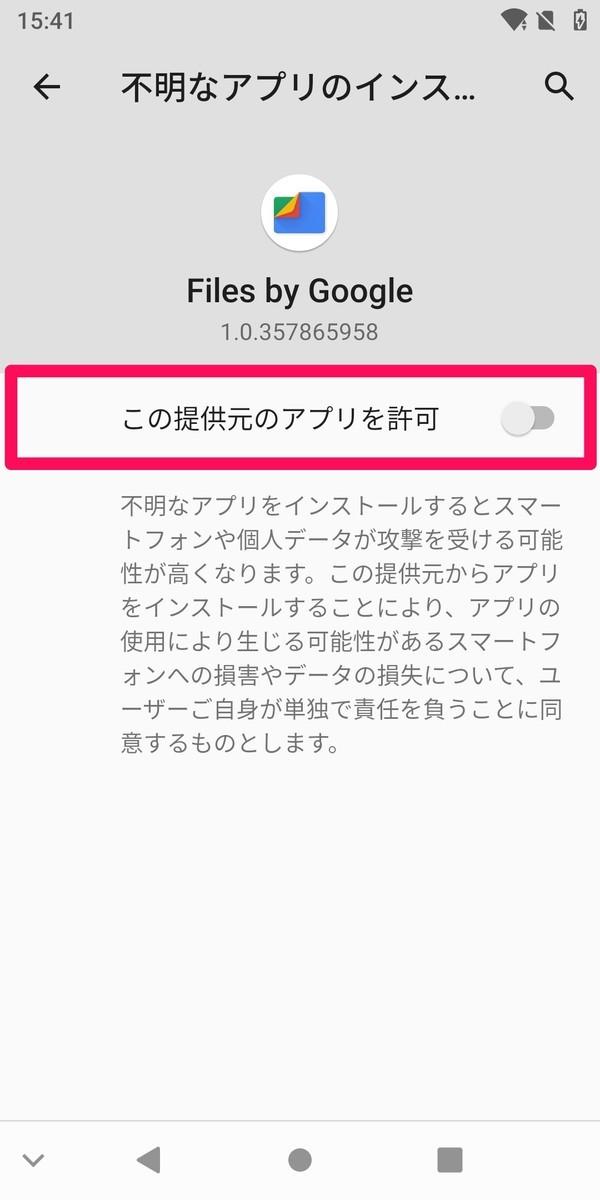 f:id:Azusa_Hirano:20210306161204j:plain