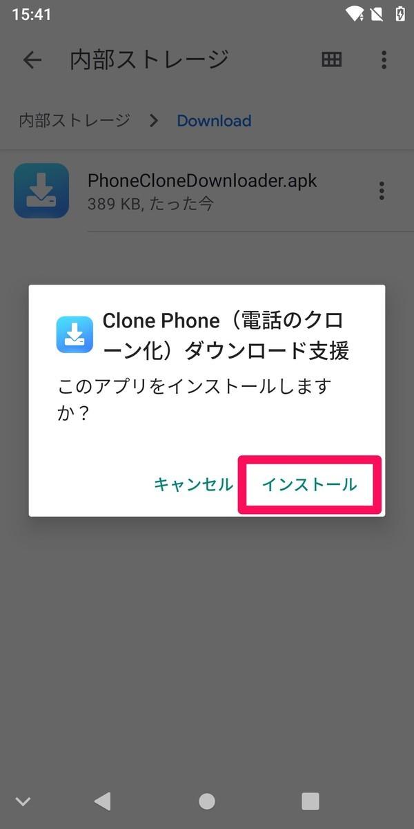 f:id:Azusa_Hirano:20210306161211j:plain