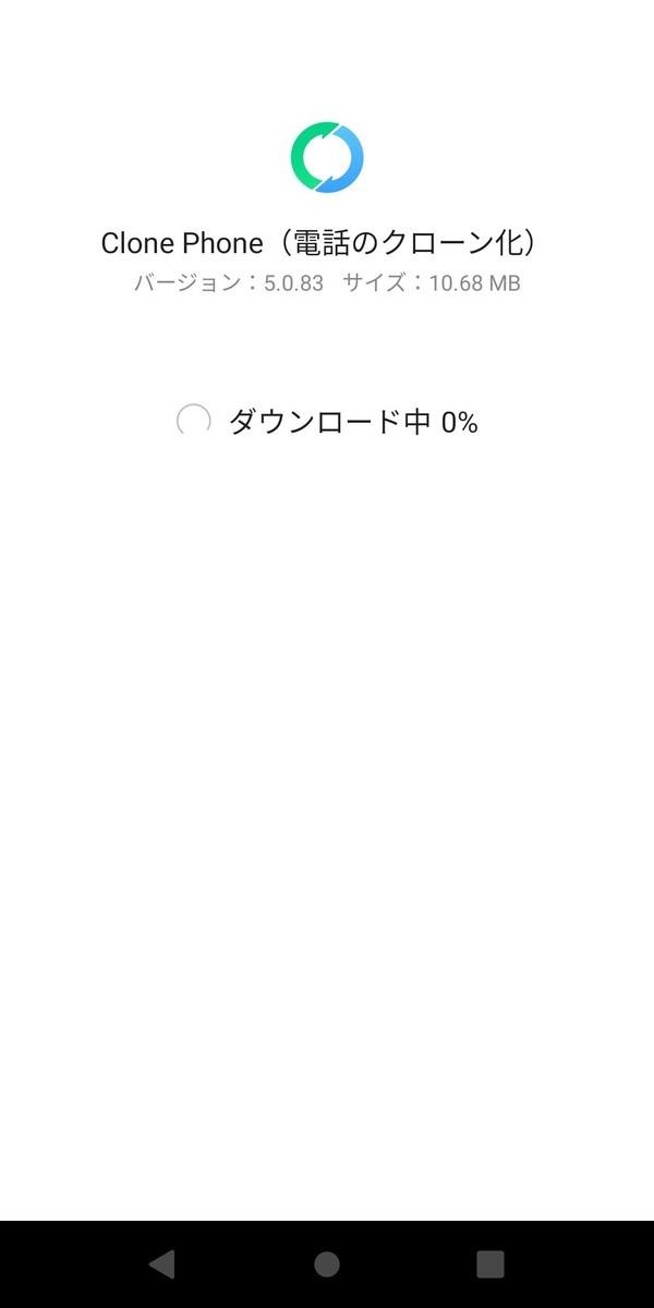 f:id:Azusa_Hirano:20210306161229j:plain