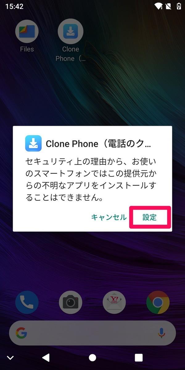 f:id:Azusa_Hirano:20210306161235j:plain