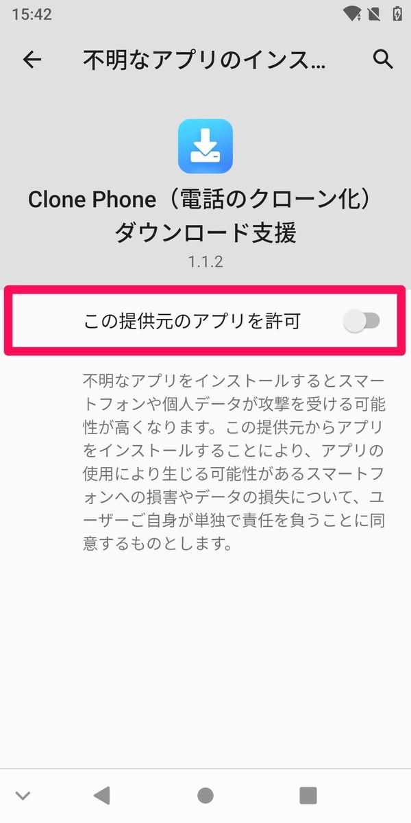 f:id:Azusa_Hirano:20210306161241j:plain