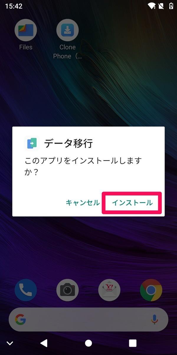 f:id:Azusa_Hirano:20210306161248j:plain