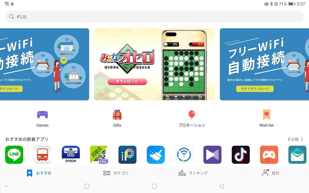 f:id:Azusa_Hirano:20210309055924j:plain