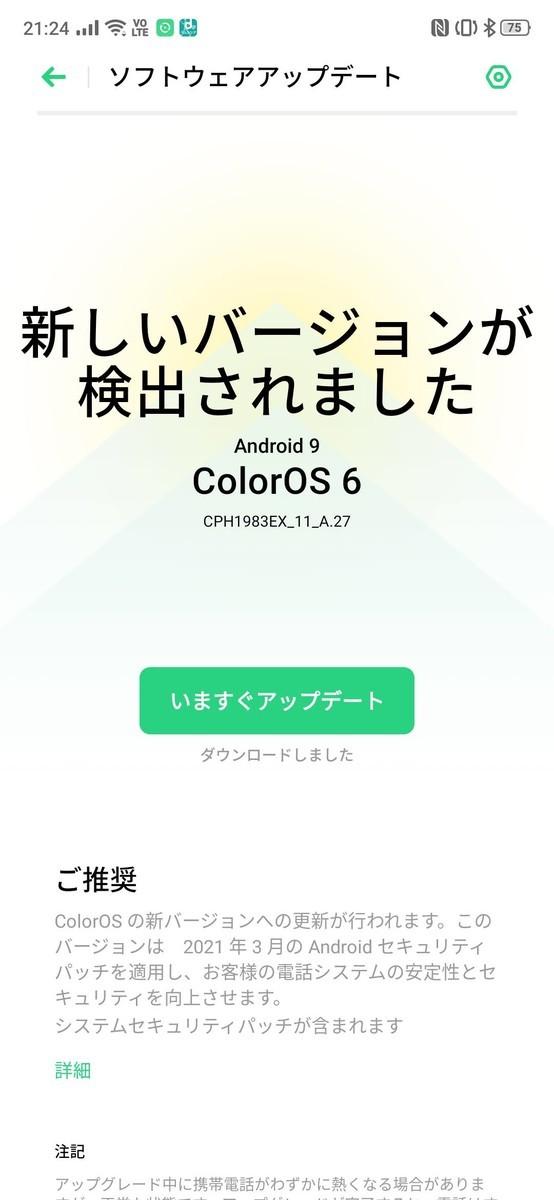 f:id:Azusa_Hirano:20210311021000j:plain