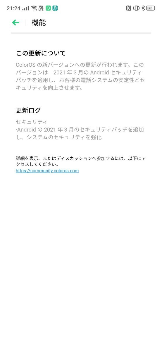 f:id:Azusa_Hirano:20210311021005j:plain