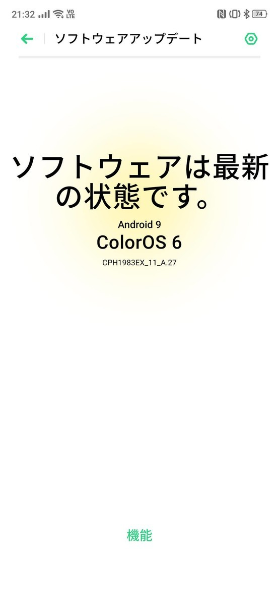 f:id:Azusa_Hirano:20210311021011j:plain