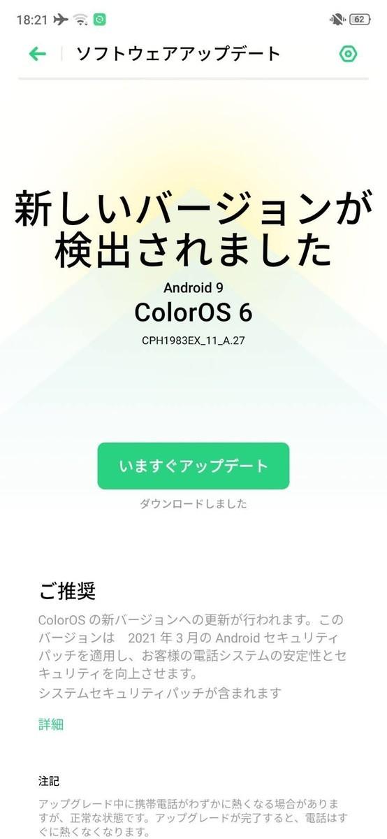 f:id:Azusa_Hirano:20210311060608j:plain