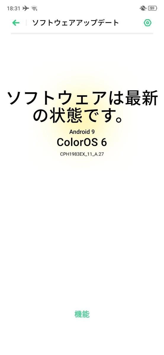 f:id:Azusa_Hirano:20210311060618j:plain