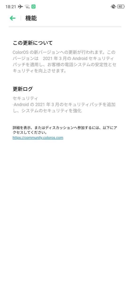 f:id:Azusa_Hirano:20210311060623j:plain