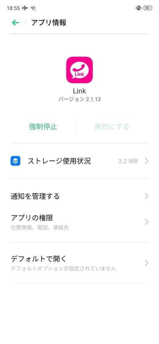 f:id:Azusa_Hirano:20210311060628j:plain