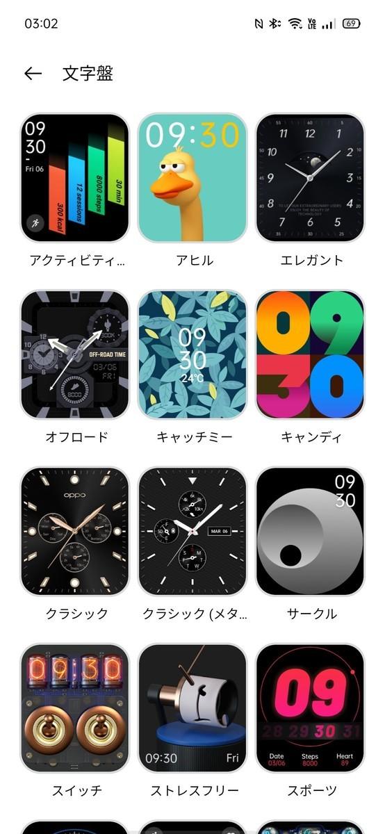f:id:Azusa_Hirano:20210311063712j:plain