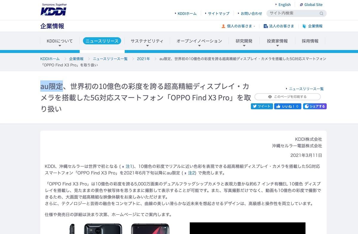 f:id:Azusa_Hirano:20210312034532j:plain