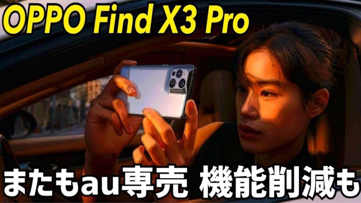 f:id:Azusa_Hirano:20210312040123j:plain