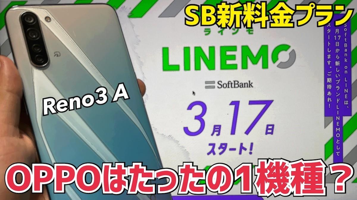 f:id:Azusa_Hirano:20210313044534j:plain