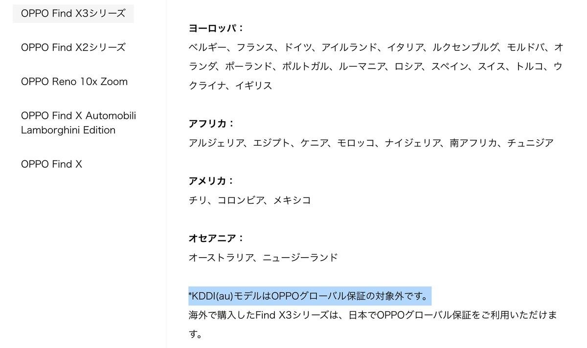f:id:Azusa_Hirano:20210317055550j:plain