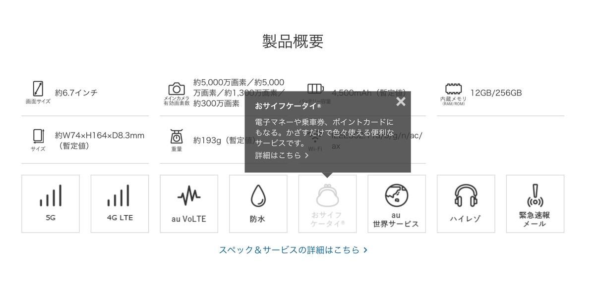 f:id:Azusa_Hirano:20210317055858j:plain