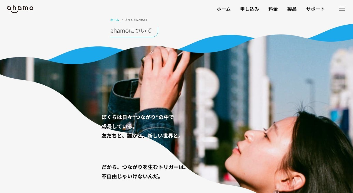 f:id:Azusa_Hirano:20210318084457j:plain