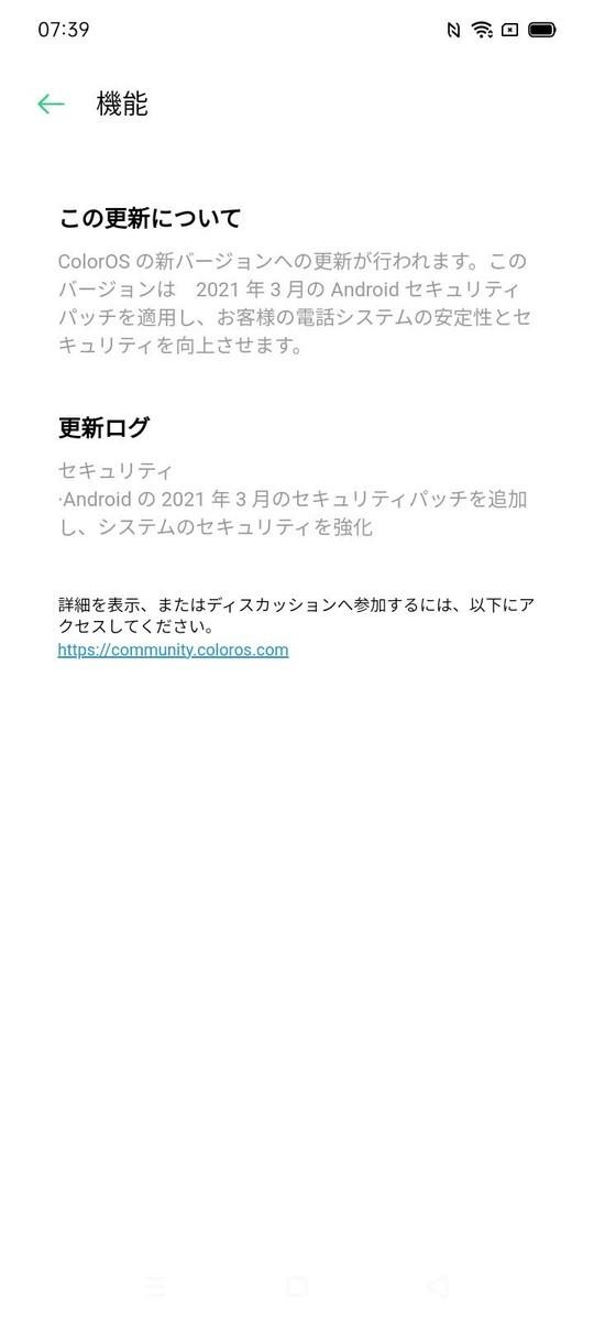 f:id:Azusa_Hirano:20210319080721j:plain