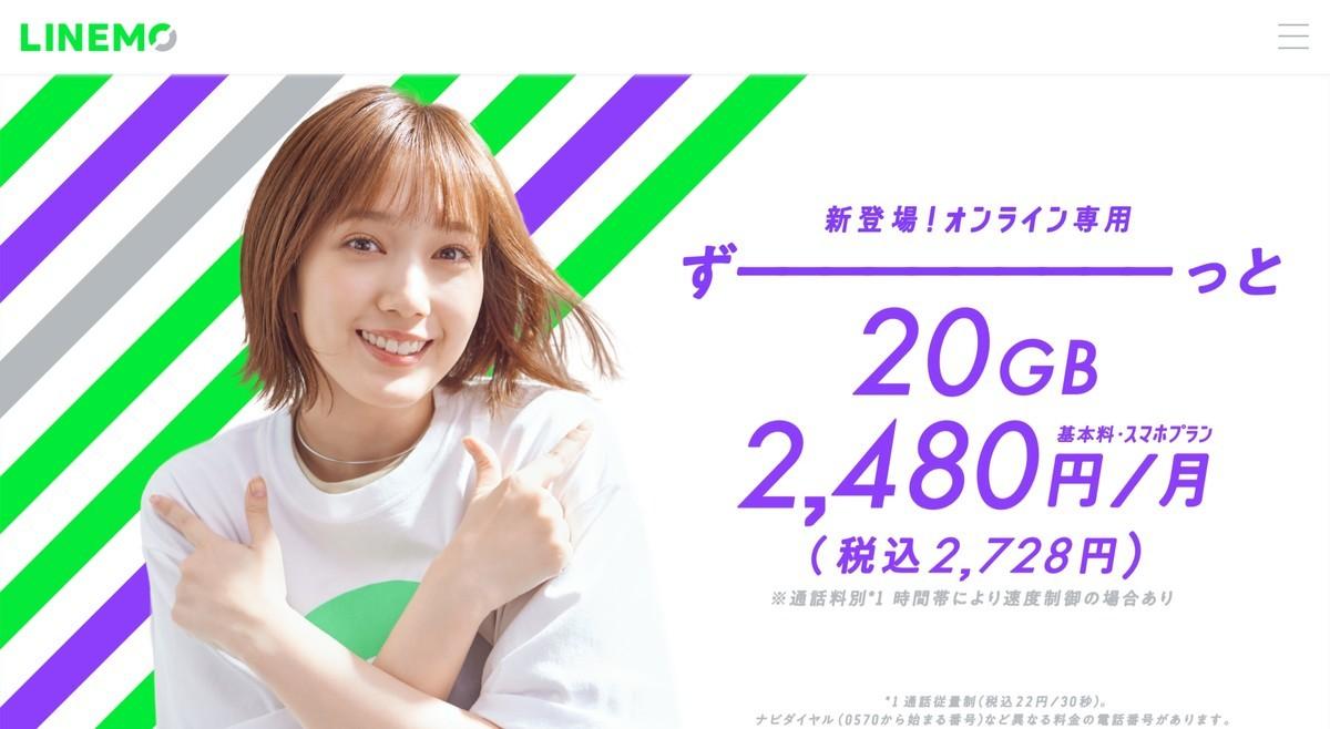f:id:Azusa_Hirano:20210322095330j:plain