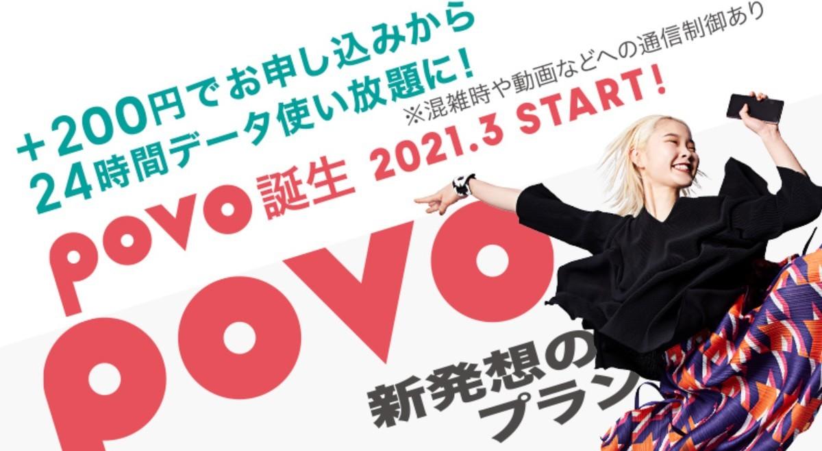 f:id:Azusa_Hirano:20210322101816j:plain
