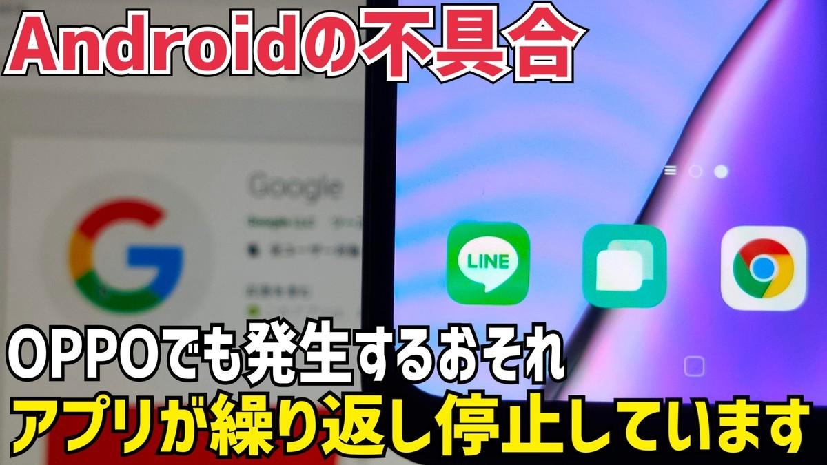 f:id:Azusa_Hirano:20210323104123j:plain