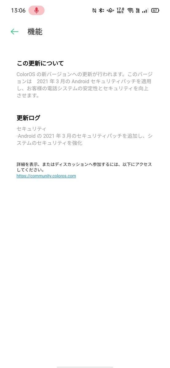 f:id:Azusa_Hirano:20210323130750j:plain