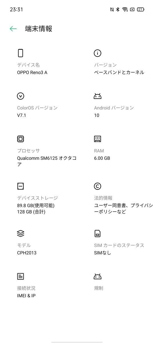 f:id:Azusa_Hirano:20210323233645j:plain