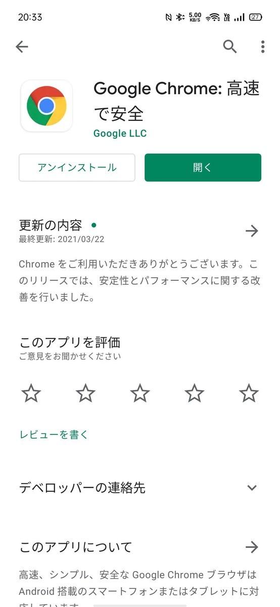f:id:Azusa_Hirano:20210324232601j:plain