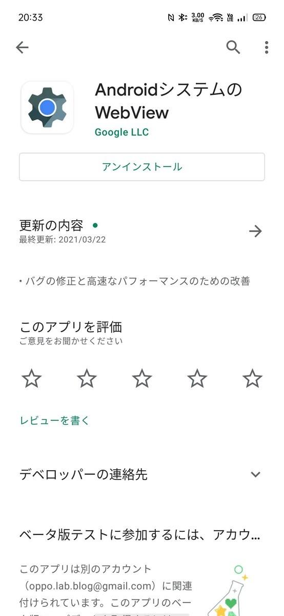 f:id:Azusa_Hirano:20210324232607j:plain