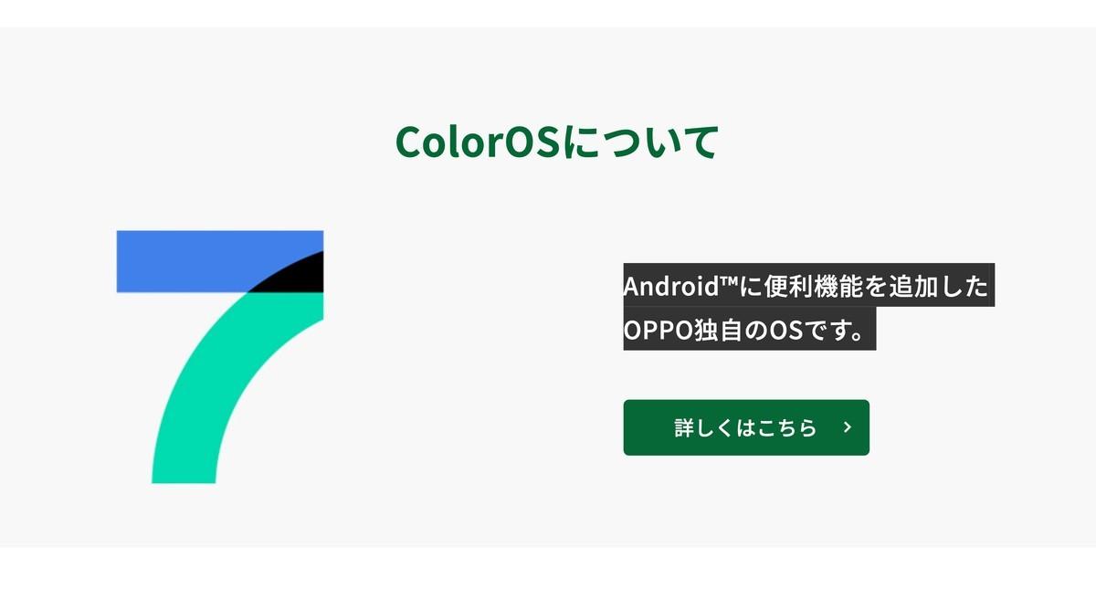 f:id:Azusa_Hirano:20210324234112j:plain