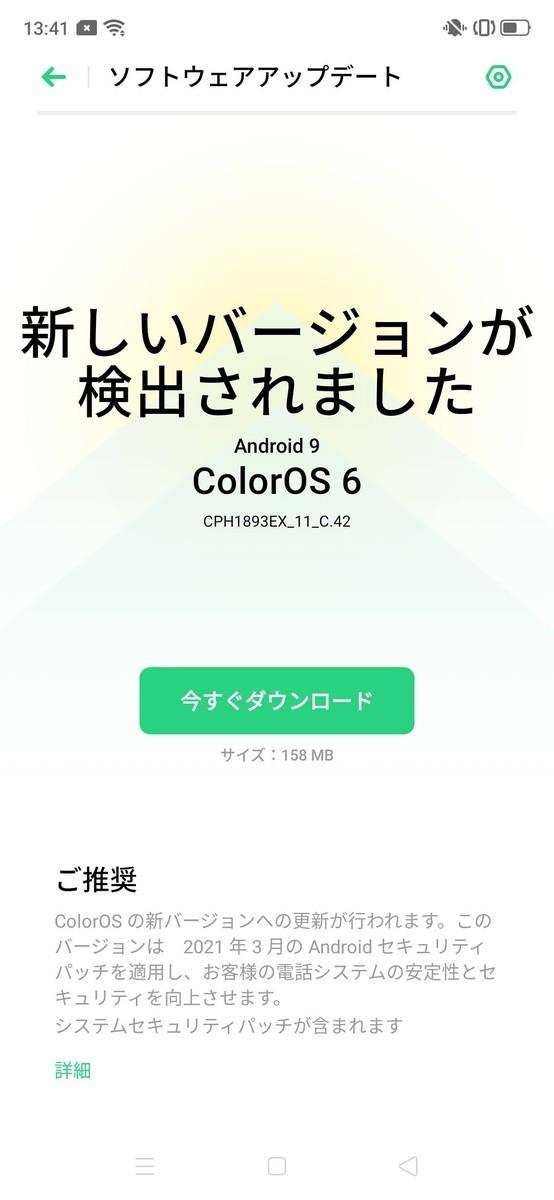 f:id:Azusa_Hirano:20210329050046j:plain
