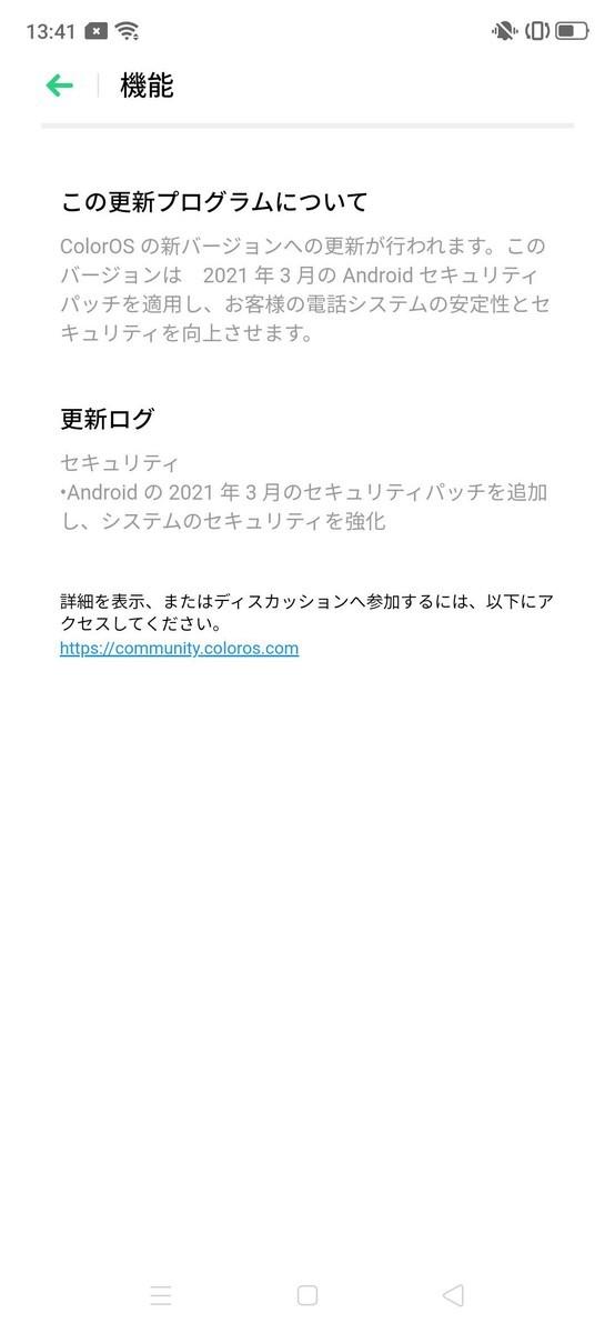 f:id:Azusa_Hirano:20210329050051j:plain