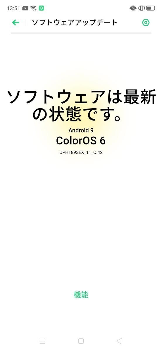 f:id:Azusa_Hirano:20210329050057j:plain