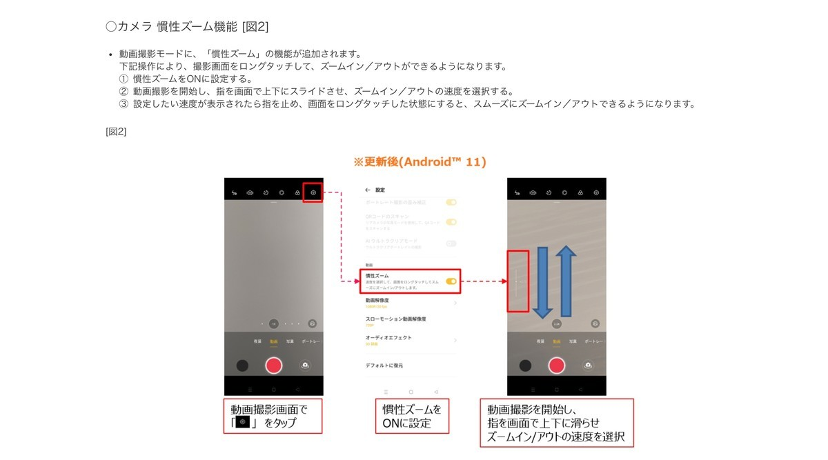 f:id:Azusa_Hirano:20210329054857j:plain