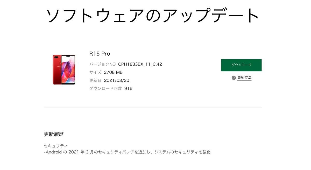f:id:Azusa_Hirano:20210331051705j:plain