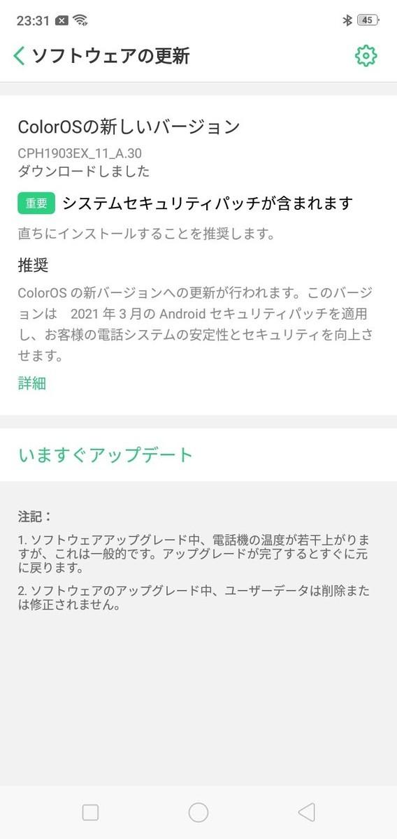 f:id:Azusa_Hirano:20210331234703j:plain