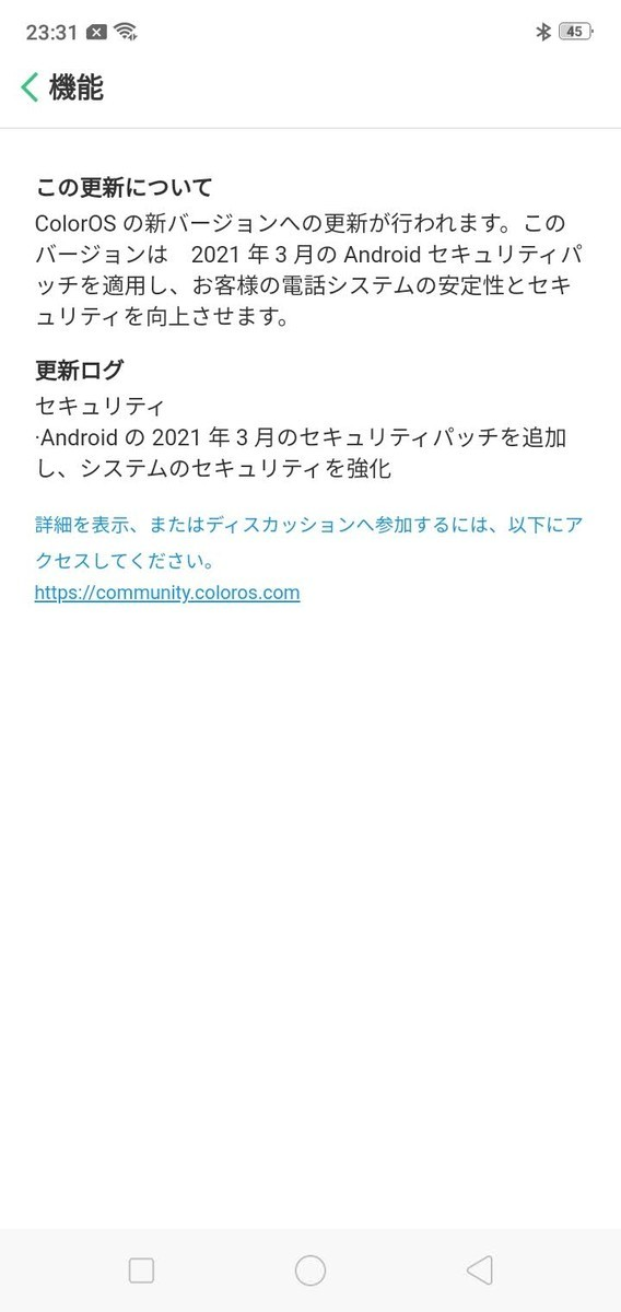 f:id:Azusa_Hirano:20210331234709j:plain