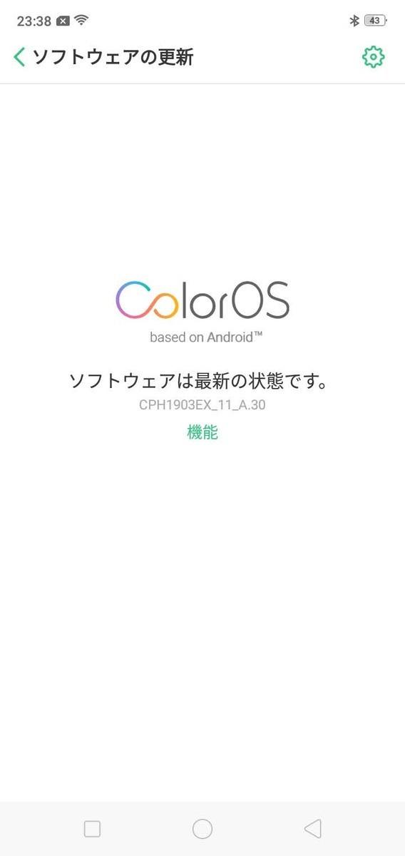 f:id:Azusa_Hirano:20210331234714j:plain