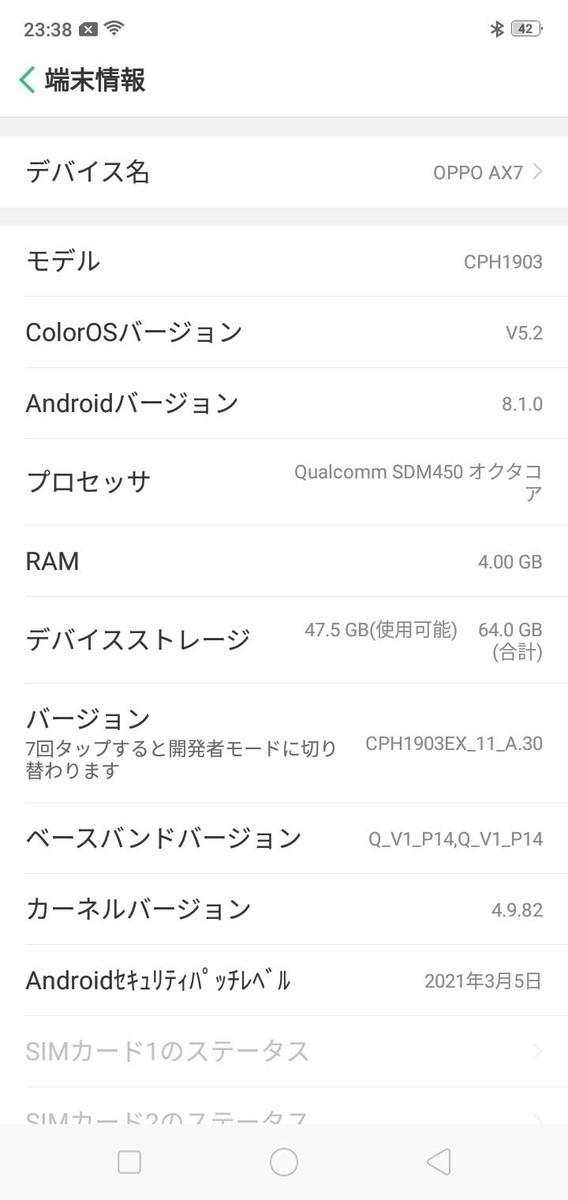 f:id:Azusa_Hirano:20210331234719j:plain