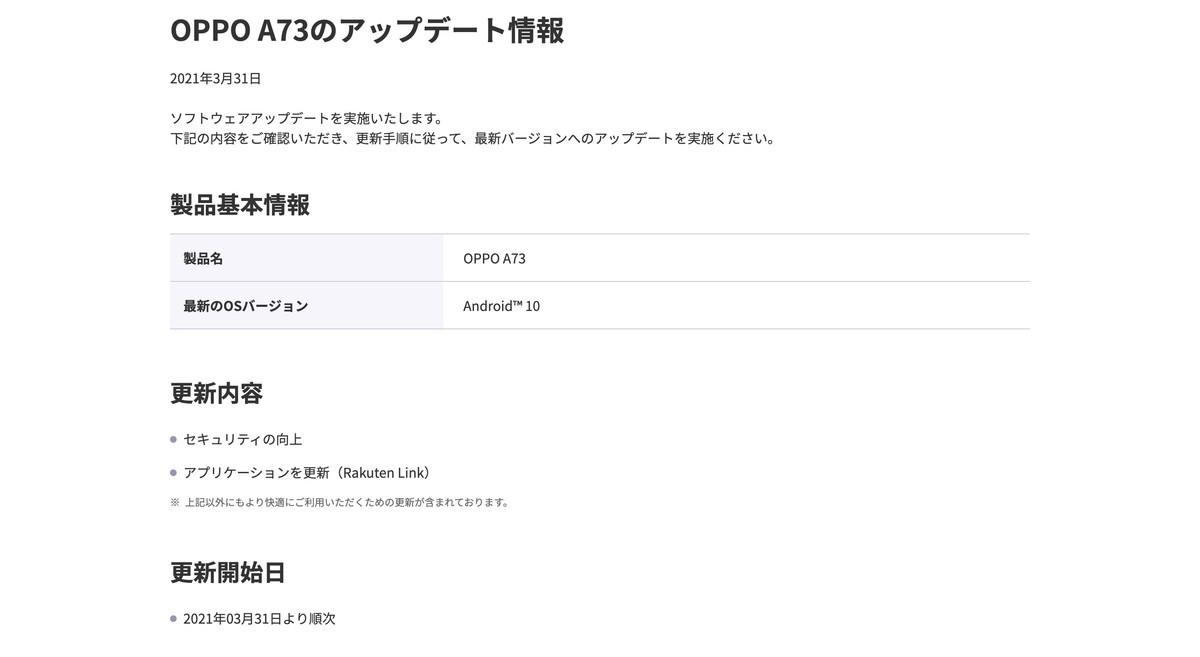f:id:Azusa_Hirano:20210401002904j:plain