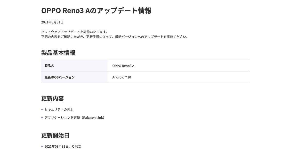 f:id:Azusa_Hirano:20210401011007j:plain
